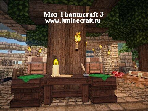 Майнкрафт мод скачать Thaumcraft 3