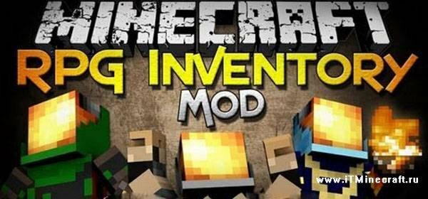Скачать rpg mod для Minecraft