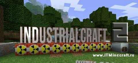 ������� ��������� industrial craft