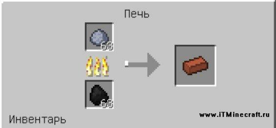 Как сделать в майнкрафте железо