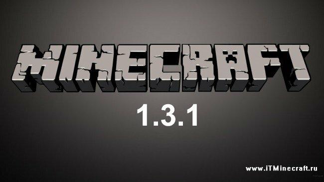 Скачать Майнкрафт 1.3.1