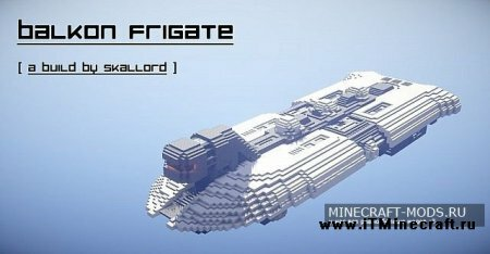 Balkon Light Frigate [Карта]