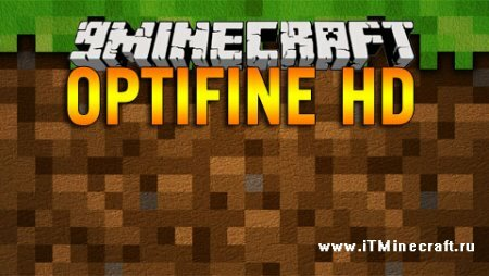 Optifine HD 1.7.10
