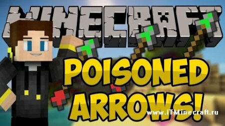 ��� Poisoned Arrows 1.7.10